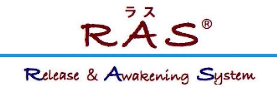 ストレス感情解放セッショ/心と身体のバランスを整える RAS(ラス) Release &Awakening System ®︎沖縄県・金武町・全国 《lecourage(ル・クラージュ)》